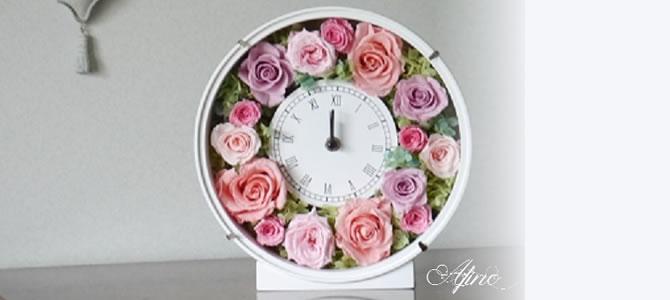 プリザーブドフラワー時計